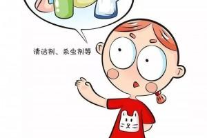 毒性高易致癌央视曝光的毒玩具你家有吗宝宝可能天天都在玩