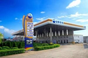 湖南省邵阳市某县加油站出售