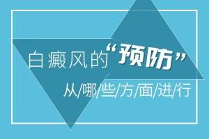 杭州华研白癜风病医院真的骗人吗?